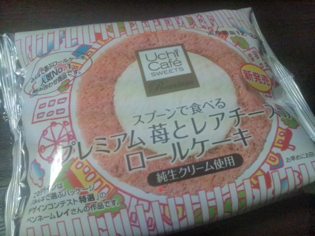 レアチーズのロールケーキ1