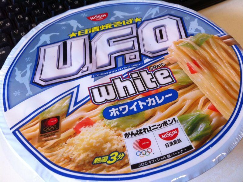 U.F.O ホワイトカレー