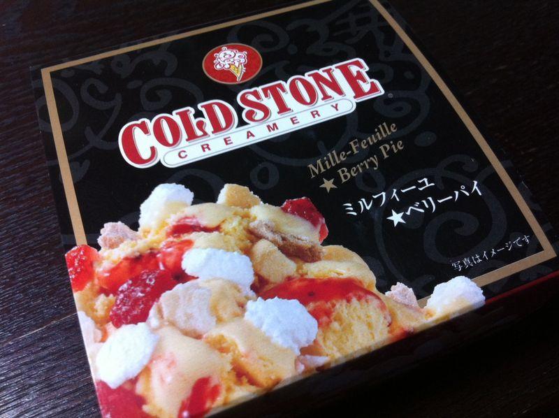 コールドストーン1