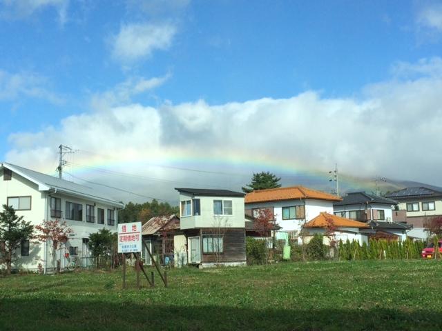 14.10.14 虹