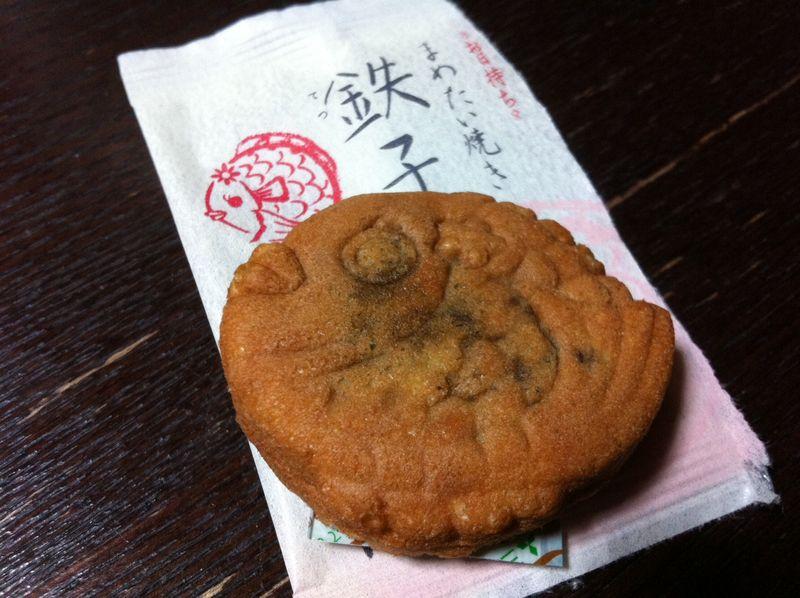 15.02 東京土産3