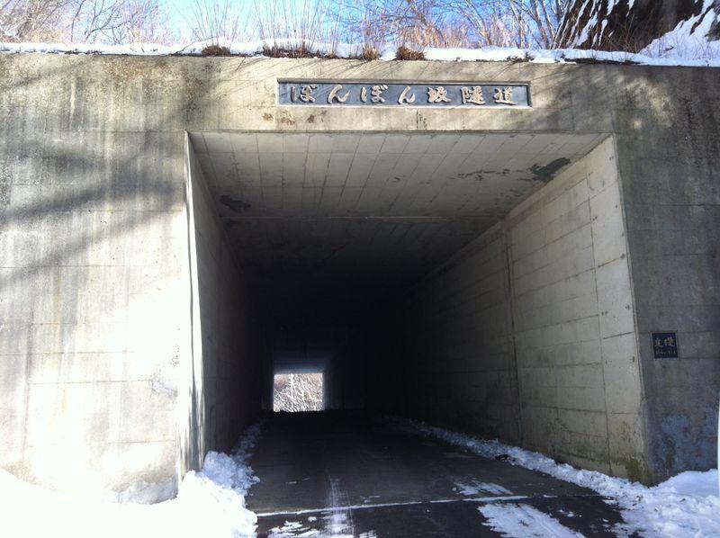 ぼんぼん坂トンネル1